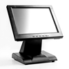 """Starter POS 12"""" Touch Screen"""